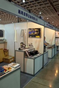 belt technologies at taiwan trade show